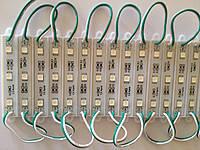 Світлодіодний модуль - кластер SMD5050, 3 LED Зелений