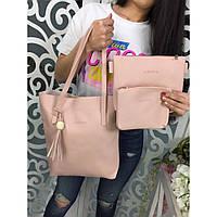 Сумка женская стильная + клатч +кошелек ( набор ) - 3 расцветки