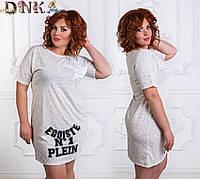 Женское летнее батальное платье Турция