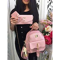 Рюкзак женский стильный молодежный +клатч+кошелек и брелок ( набор ) розовый