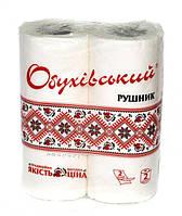 Бумажные полотенца Обуховские