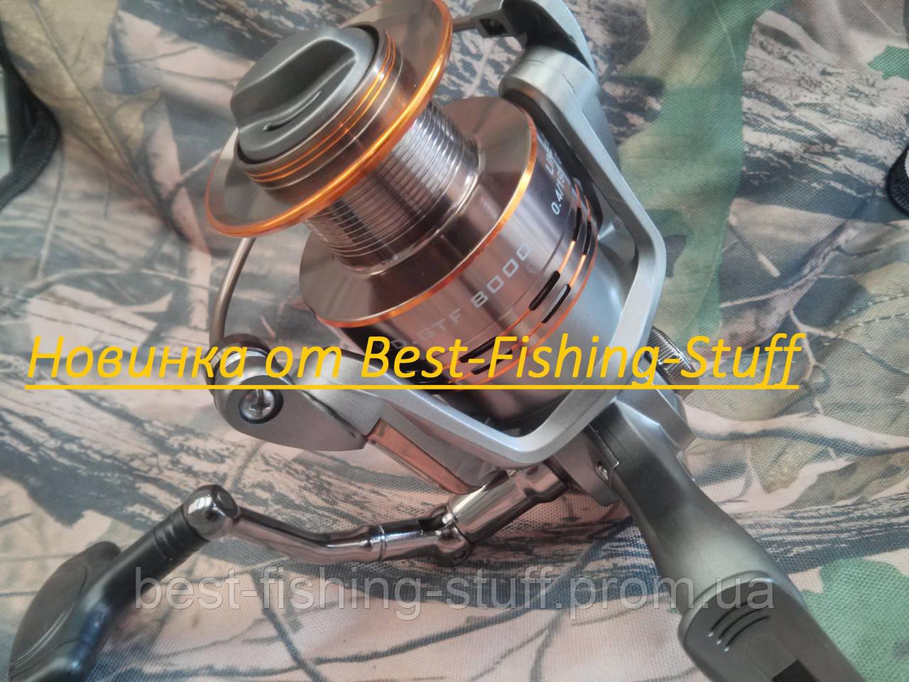 Рыболовная катушка KAIDA GTF 8000