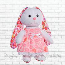 Детская мягкая игрушка,зайка Мупси принцесса,белая
