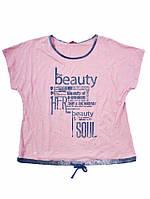 Женская футболка с надписью - розовый XXXL