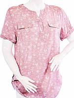 Женская легкая рубашка - розовый