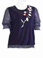 Блузка с цветком - Синий с горошком