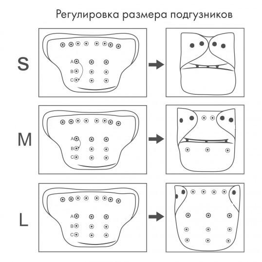 Многоразовый подгузник на кнопках