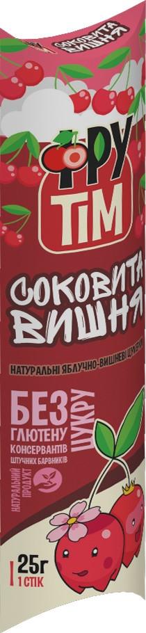 """Конфеты натуральные """"Фрутим яблочно-вишневый"""" 25 грамм"""