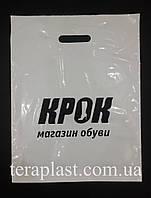 Пакет с вырубной ручкой 350х450,50 мкм печать 1 цвет