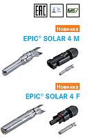 Коннекторы Multy-Contact MC- 4 EPIC Solar 4
