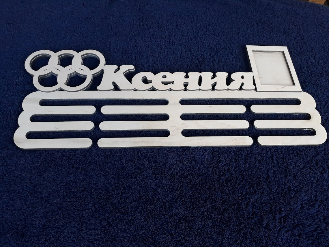 Медальница именная Ксения. Держатель для медалей. Холдер для медалей из фанеры. Заготовка