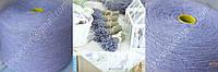 Твид на шелке с кашемиром лавандово-голубой Италия  PAPI FABIO TWEED