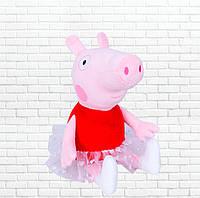 Детская мягкая игрушка,свинка Пеппа,балерина