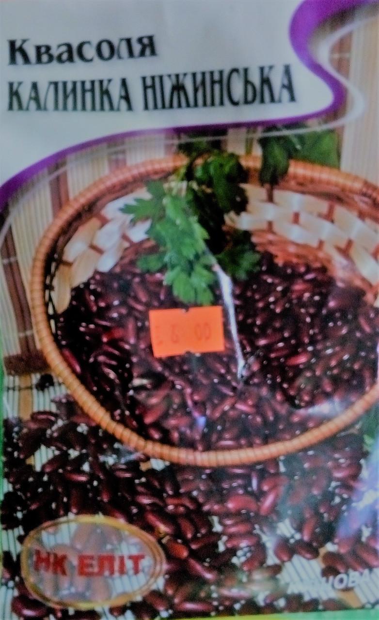 Семена Фасоль 20 гр «Калинка Нежинская»  - Agroline. в Одессе