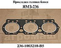 Прокладка головки ЯМЗ-236