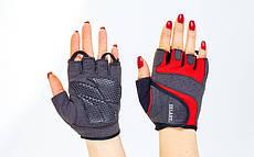 Перчатки для фитнеca женские ZELART