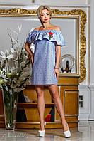 Летнее голубое платье из батиста, в горошек, с открытыми плечами, размеры 42-48