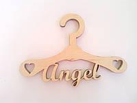 """Вешалка, плечики """"Angel"""""""