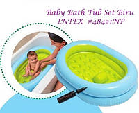 Надувная ванночка для купания младенцев Intex 85х64х23 см (34'x25'x9')