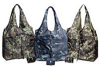 Сумка для покупок трансформер Gidra Pixel камуфляжная сумка хозяйственная (Украина)