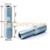Шпилька резьбовая PRDB50 M12X1,25X50мм Цинк вход М14х1,50 выход М12х1,25