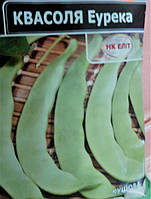 Семена Фасоль 20 гр «Эурека»