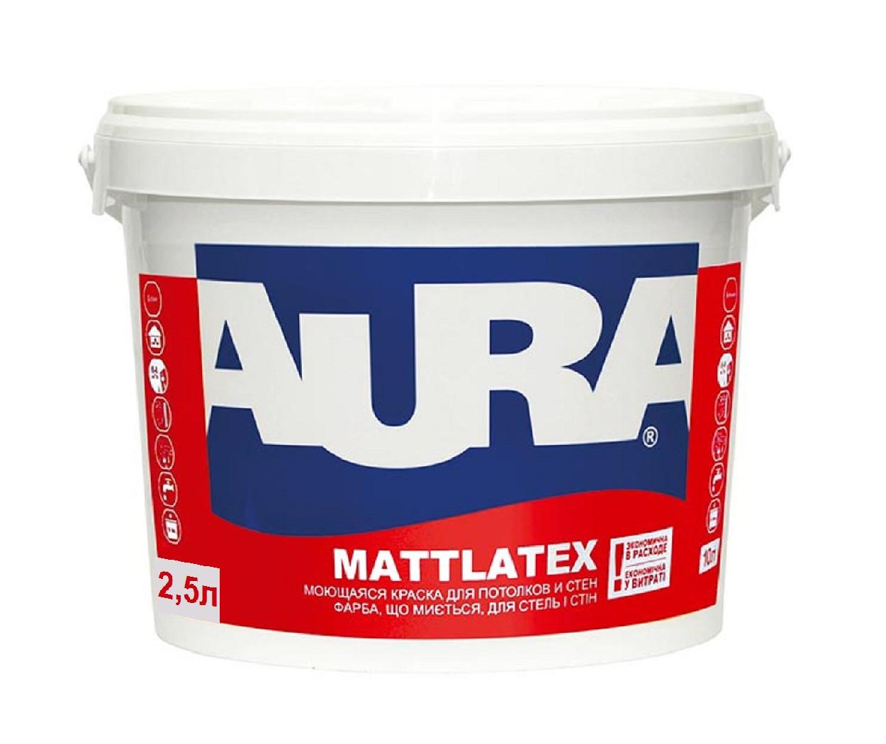 Краска  латексная AURA MATTLATEX интерьерная белая-база А 2,5л