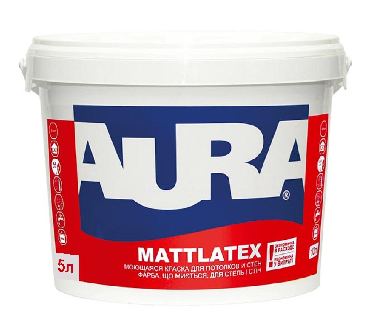 Краска  латексная AURA MATTLATEX интерьерная белая-база А 5л