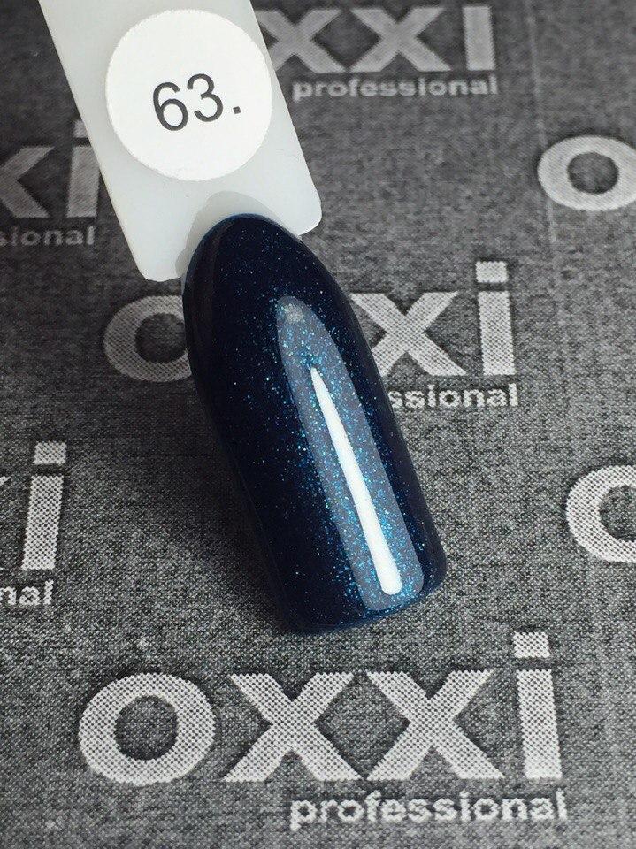 Гель-лак Oxxi Professional № 63, 10 мл