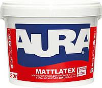 Краска  латексная AURA MATTLATEX интерьерная 20л
