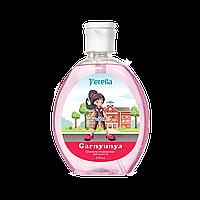Шампунь-кондиціонер для волосся для дівчаток Garnyunya