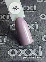 Гель-лак Oxxi Professional № 66, 10 мл