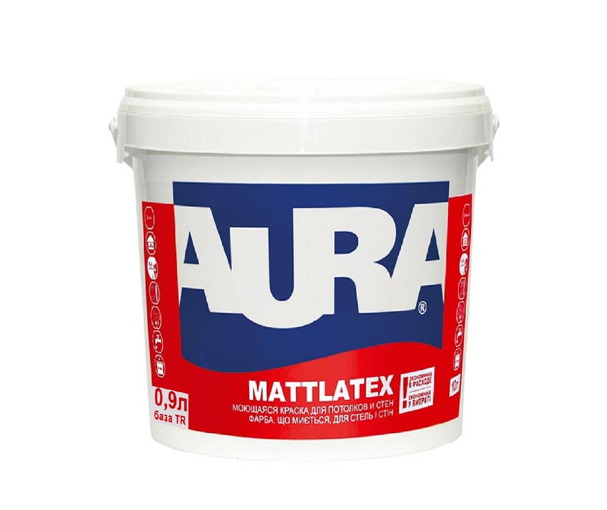 Краска  латексная AURA MATTLATEX интерьерная транспарентный-база TR 0,9л
