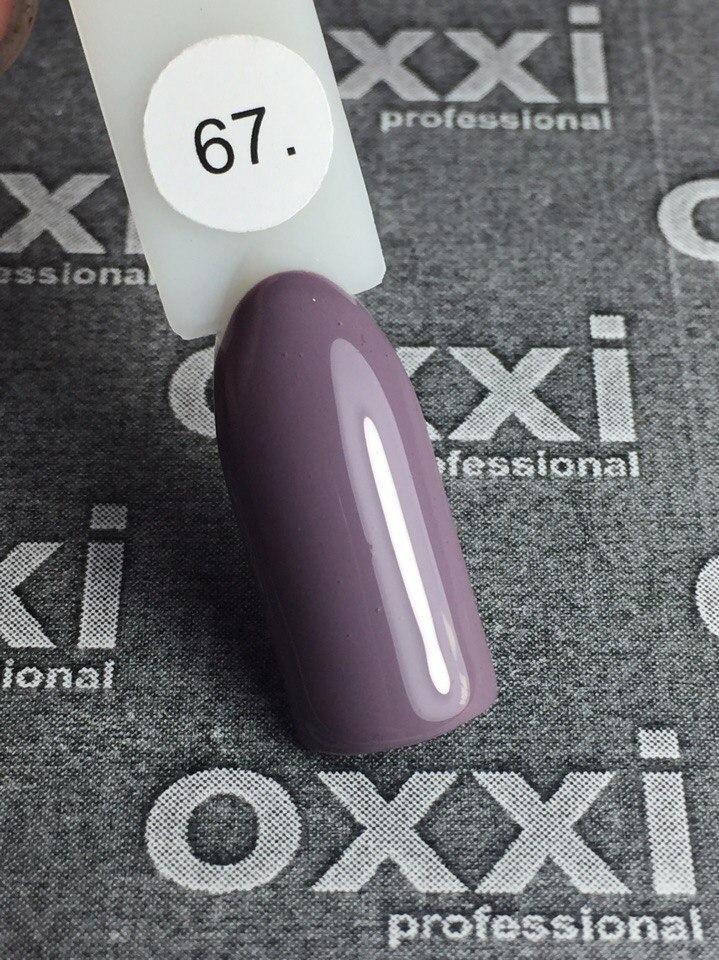 Гель-лак Oxxi Professional № 67, 10 мл
