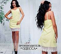 Платье 180 /ЕФ