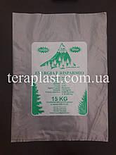 Упаковка для пеллет  и топливных брикетов 500х680,60 мкм печать 2 цвета