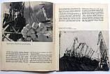 Первый спутник Одессы. Ильичёвск. 1973 год, фото 4