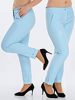 """Стильные молодежный брюки для пышных дам """" Классика """" Dress Code"""