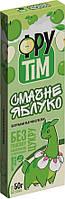 """Конфеты натуральные """"Фрутим яблочный"""" 50 грамм"""