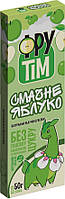 """Конфеты натуральные """"Фрутим яблочный"""" 50 грамм, фото 1"""