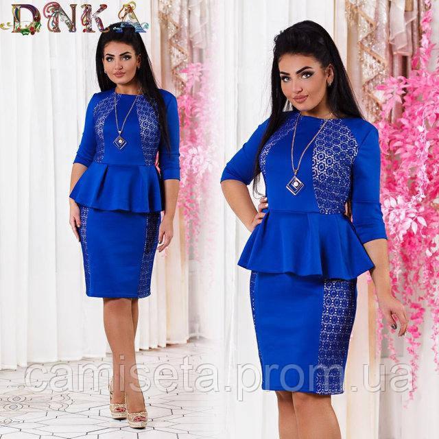 c94b193e33f8888 Платье женское короткое из дайвинга с баской P6331: продажа, цена в ...
