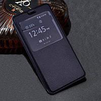 Кожаный чехол для Huawei Ascend P8 Lite 2017