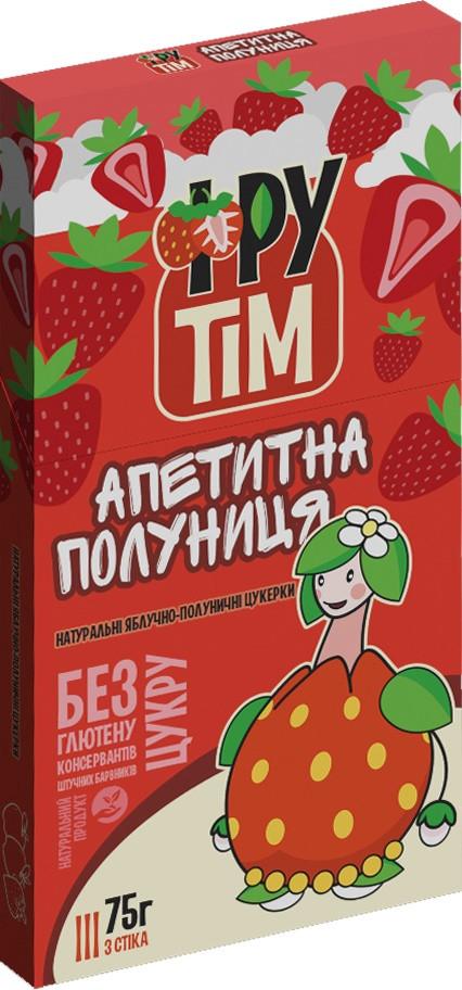 """Конфеты натуральные """"Фрутим яблочно-клубничный"""" 75 грамм"""
