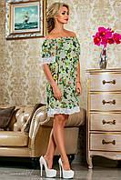 Серо-зелёное платье из креп-шифона,с цветочным принтом, с открытыми плечами, размеры 42-52