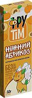 """Конфеты натуральные """"Фрутим яблочно-абрикосовый"""" 50 грамм, фото 1"""