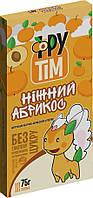 """Конфеты натуральные """"Фрутим яблочно-абрикосовый"""" 75 грамм, фото 1"""