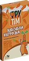 """Конфеты натуральные """"Фрутим яблочно-морковные"""" 75 грамм"""
