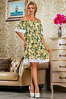Жёлтое платье из креп-шифона,с цветочным принтом, с открытыми плечами, размеры 42-52