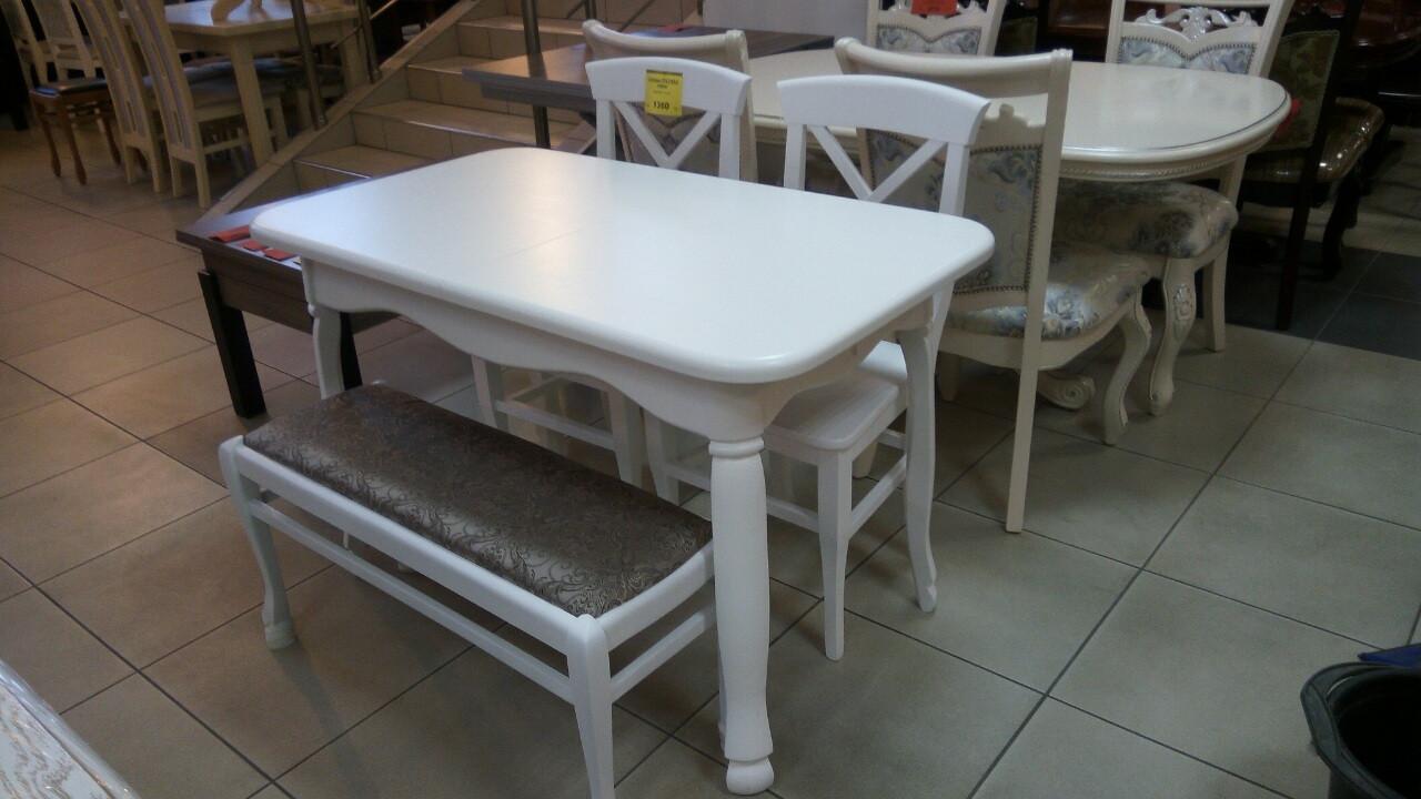 Деревянный раскладной стол Гаити Fusion Furniture