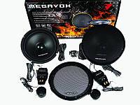 Компонентные 2-х полосные динамики Megavox MHD-622R 16 см 300W